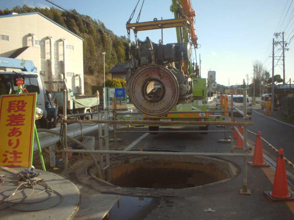 森南部支線送水管布設工事